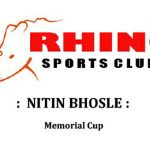 rhino-sports-nitin-bhosale-memorial-cup